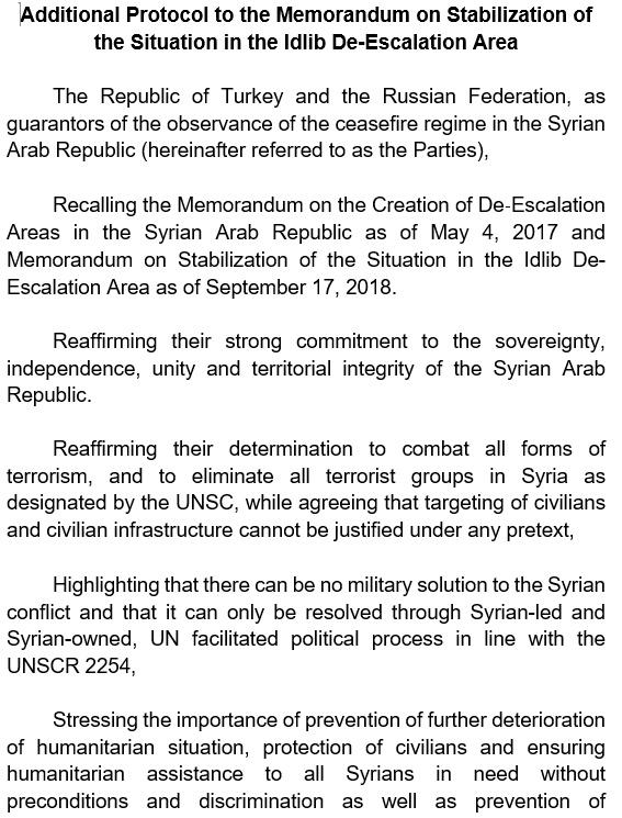 Полный текст первоначального турецко-российского соглашения относительно Идлиба