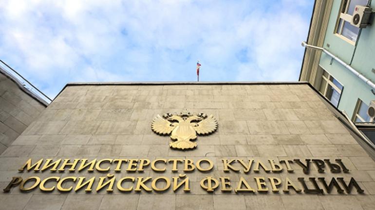 Представитель российской культуры Павеу Мосолов обвиняется в мошенничестве