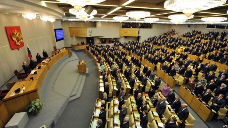 Госдума поддерживает налоговые льготы для жертв чрезвычайных ситуаций и терроризма