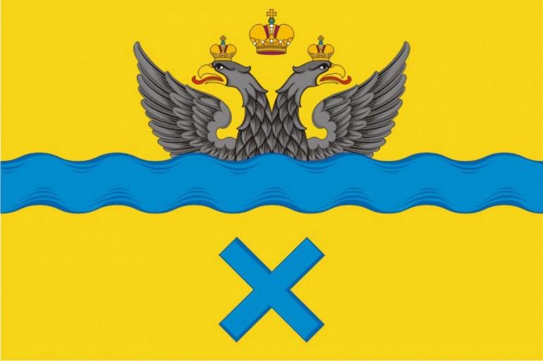 Региональные флаги и гербы России