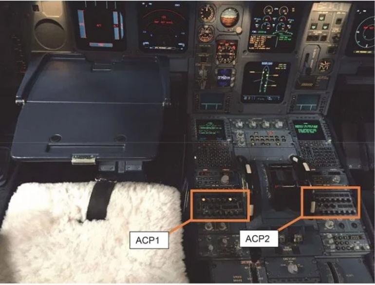 Самолет был вынужден отклоняться после того, как пилот пролил кофе на систему управления авиалайнером