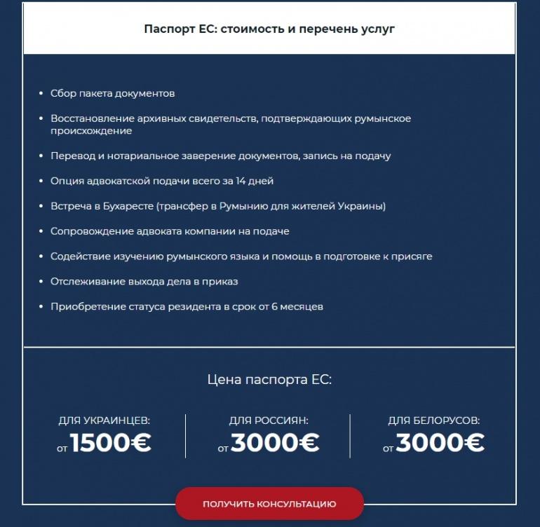 Компания Altapatri: обзор компании, программы иммиграции и отзывы от реальных клиентов